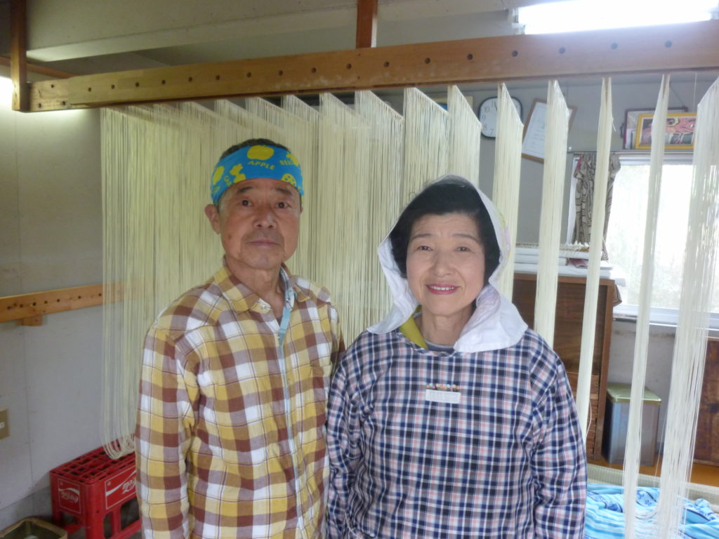 奈良原製麺所