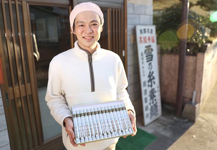 雪の糸素麺 猿渡製麺所